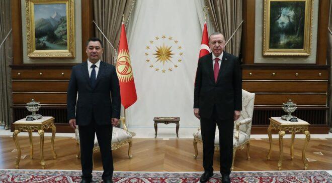 """Türkiye ve Kırgızistan arasında """"Yüksek Düzeyli Stratejik Konsey Oturumu"""" gerçekleştirildi"""